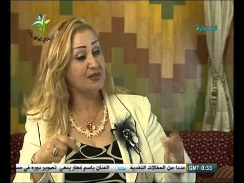 لقاء الشاعرة السورية وفاء دلا في قناة...