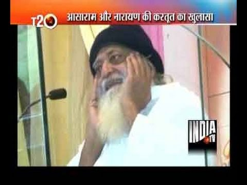 Another Sexual Assault Case Against Asaram Bapu And Narayan Sai