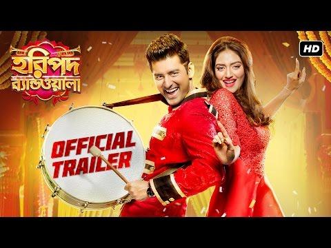 Haripada Bandwala | Official Promo | 2016 | Ankush | Nusrat | Pathikrit Basu | Indraadip Dasgupta |