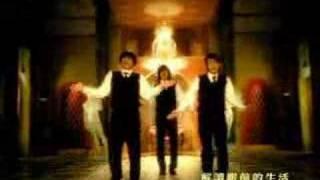 Jay Chou 周杰倫 - Maltose Candy 麦芽糖 (Mai Ya Tang)
