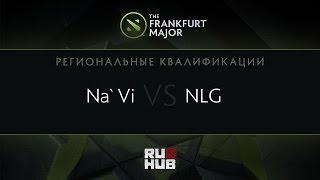 NLG vs Na'Vi, game 1