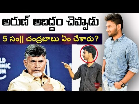 Reaction to Arun Surya Teja's Chandrababu Naidu video | AST-Babu