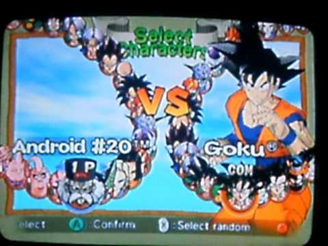 dragon ball z budokai 2 gamecube personnage