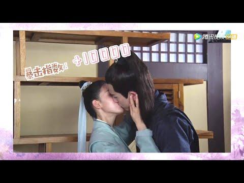 少女大人吻戏花絮:张凌赫:我还可以吻得再深情一点 | 少女大人 电视剧 | 有间甜剧屋 видео