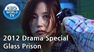 Video Glass Prison | 유리 감옥 (Drama Special / 2014.09.26) MP3, 3GP, MP4, WEBM, AVI, FLV Maret 2018