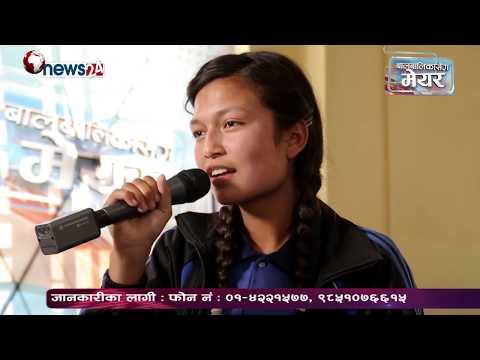 (Shankharapur Municipality With Subarna Shrestha...27 minutes.)