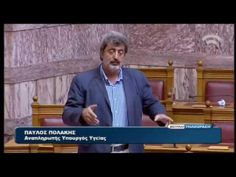 Άγριος καβγάς Πολάκη – Κεγκέρογλου στη Βουλή