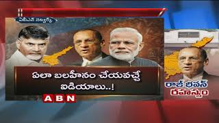 Video Governor Narasimhan Is The Reason Behind TDP To Exit From BJP | ABN Telugu MP3, 3GP, MP4, WEBM, AVI, FLV Desember 2018