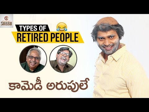 Video Types of Retired People | Telugu Comedy Videos 2018 | Chandragiri Subbu Latest Videos download in MP3, 3GP, MP4, WEBM, AVI, FLV January 2017