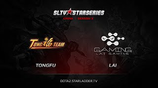 TongFu.WZ vs LAI, game 1