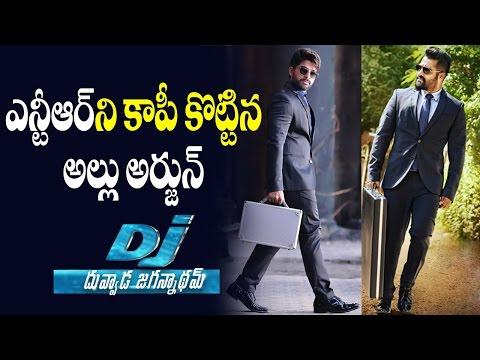 Allu Arjun DJ Look Copied From NTR Nannaku Prematho   Silver Screen (видео)