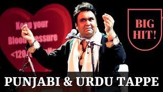 Video MAHIYA - Punjabi and Urdu Tappe MP3, 3GP, MP4, WEBM, AVI, FLV Oktober 2018