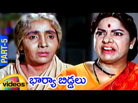 Bharya Biddalu Full Movie - Part 5/13 - Akkineni Nageswara Rao, Sridevi