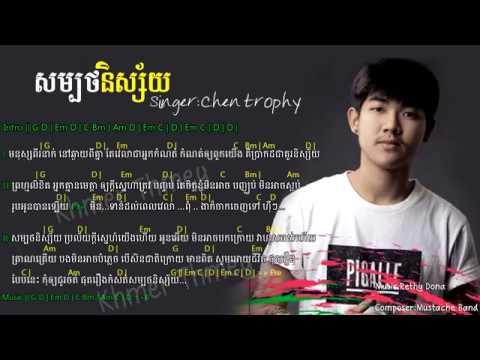 សម្បថនិស្ស័យ,SamBort Nisai,By Chen trophy, Chords & Lyrics   YouTube