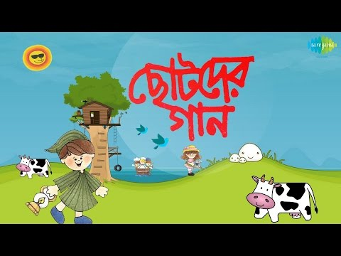Download Chhotoder Gaan | Bengali Nursery Songs | Audio Jukebox | R D Burman, Hemanta Mukherjee, Bani Ghoshal HD Mp4 3GP Video and MP3