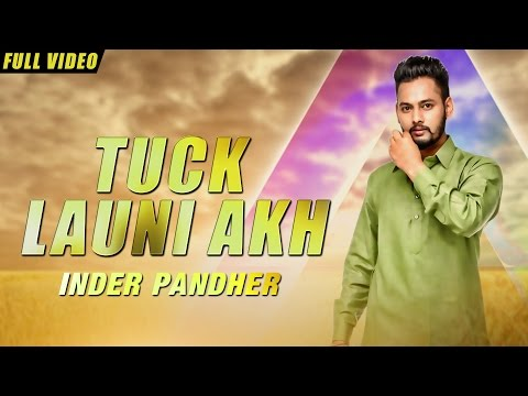 Tuck Launi Akh Songs mp3 download and Lyrics