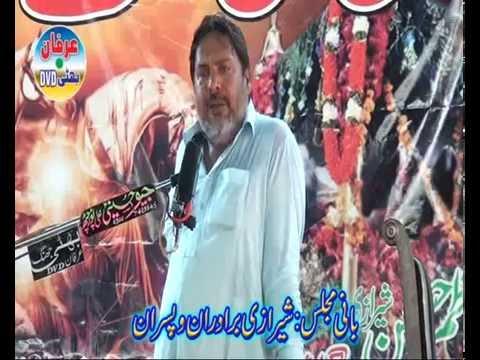 Video Zakir Liaqat Hussain samandwana Majlis 9 Sep  2016 chitti Syedan  Gujranwala download in MP3, 3GP, MP4, WEBM, AVI, FLV January 2017