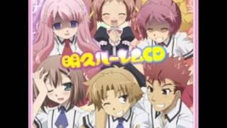 Video Baka to Test to Shokanju 2! Character Song OST Soundtrack Nichijou wa Rakuten no Saki ni Aru Minami MP3, 3GP, MP4, WEBM, AVI, FLV Desember 2018