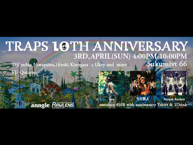 TRAPS 10th Anniversary Party
