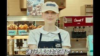 ダコタ・ファニングが「シナボン」でアルバイト!/映画『500ページの夢の束』特別映像