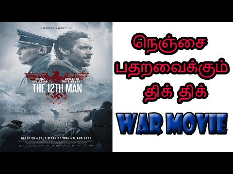 The 12th man Movie Review in Tamil By cine360pedia | Harald Zwart |  Thomas Gullestad