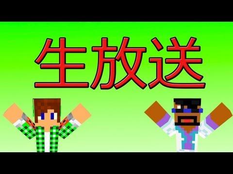 【生放送】ハンガーゲームズなど