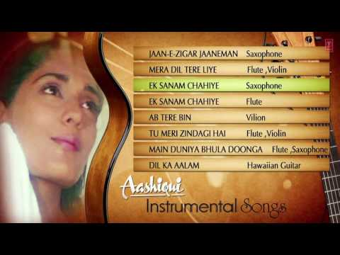 'Aashiqui'   Full Songs Instrumental    Jukebox