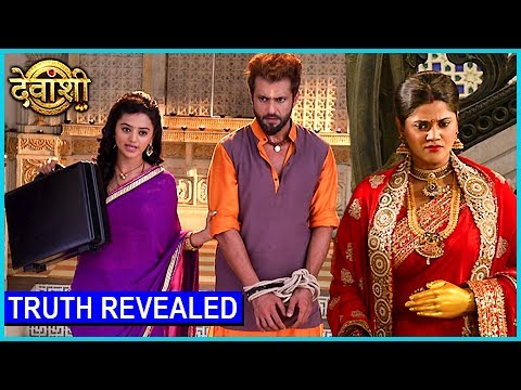Devanshi REVEALS The Truth About Money ROBBERY | D