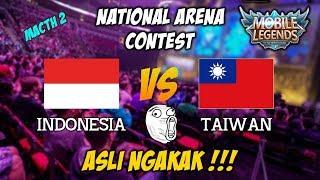 Video NGAKAK Penyergapan Sukses Indonesia vs Taiwan National Arena Contest Mobile Legends 07092017 MP3, 3GP, MP4, WEBM, AVI, FLV Oktober 2017