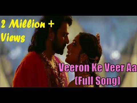 Video Veeron Ke Veer Aa (Hamsa Naava)-Bahubali 2 Full Video song(Lyrical)| English Subtitles download in MP3, 3GP, MP4, WEBM, AVI, FLV January 2017