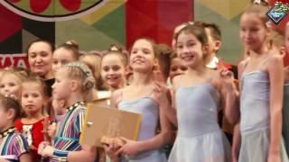 Яскрава Країна в Трускавці – 2017. Репортаж