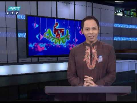 01 AM News || রাত ০১টার সংবাদ || 02 August 2020 || ETV News