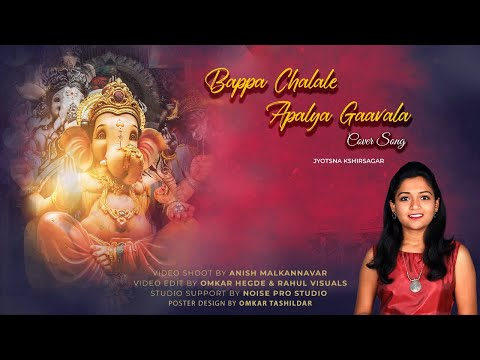 Bappa Chalale Apalya Gaavala x Jyotsna KshirSagar x KD.mp3