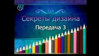 Великие школы дизайна: Баухауз и Вхутемас. Секреты дизайна. Передача 3.
