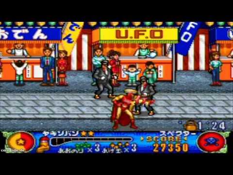 U.F.O. Kamen Yakisoban Videopreview Nr. 1