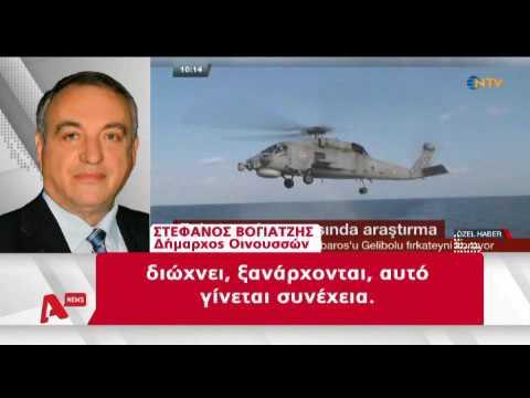 Video - Οργισμένη απάντηση του υπουργείου Εξωτερικών για το Αγαθονήσι