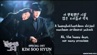 Download Lagu [Kim Soo Hyun] Promise (약속) You Who Came From The Stars OST (Hangul/Romanized/English Sub) Lyrics Mp3
