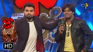 Video Funny Task | Dhee Jodi | 15th February 2017| ETV Telugu MP3, 3GP, MP4, WEBM, AVI, FLV Oktober 2017