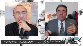 کیهان لندن- در گفتگو با حسن داعی: نقش لابی ایران در موفقیت پرزیدنت اوباما در سنا