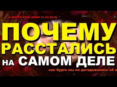 ДОМ 2 НОВОСТИ раньше эфира 15 марта 2018 (эфир 21.03.2018) Почему РАССТАЛИСЬ Фрост и Саленко - DomaVideo.Ru