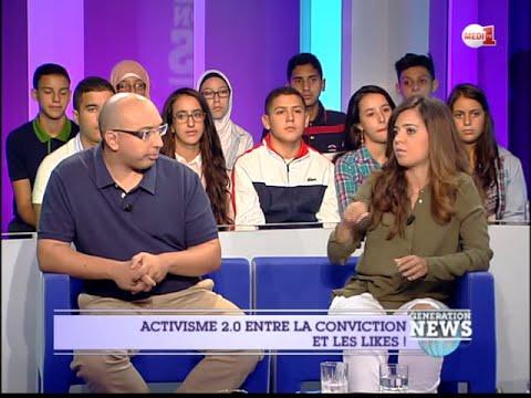 Génération News – مشاكل المنظومة التعليمية بالمغرب