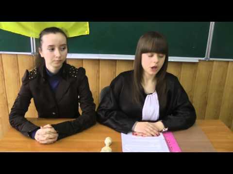 Школьная сценка СУД