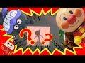 アンパンマン 影絵あそび★アンパンマンおもちゃアニメ キャラクター エピソード3 Anpanman shadow picture