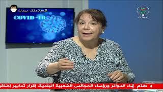 كوفيد_ 19: الأمراض المزمنة في ظل جائحة كورونا