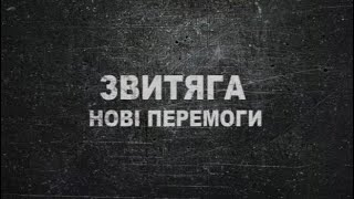 Випуск 44