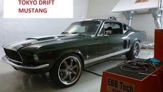 Nonton Tuning the FAF Tokyo drift Mustang. Film Subtitle Indonesia Streaming Movie Download