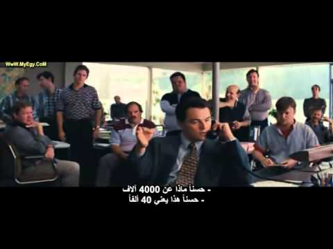 The Wolf Of Wall Street how to be best stockbroker in the world