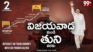 JanaSenani on a train journey from Vijayawada to Tuni on November 2nd