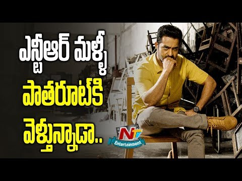 Aravindha Sametha Teaser Review | Jr. NTR | Pooja Hegde | Trivikram Srinivas | NTV Entertainment (видео)