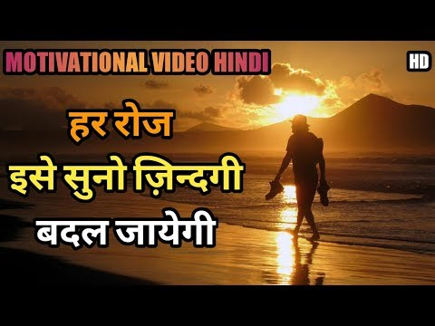 Quotes on life - Heart Touching Quotes Of Life - Inspiring Quotes - Motivational Video Hindi  Real You